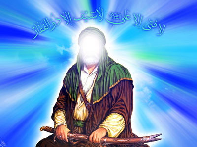 شیوه راه و رسم و سیره امیرالمومنین(ع) در کمک به مردم