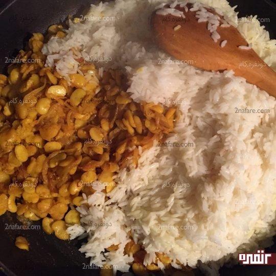 مخلوط کردن برنج و باقالی