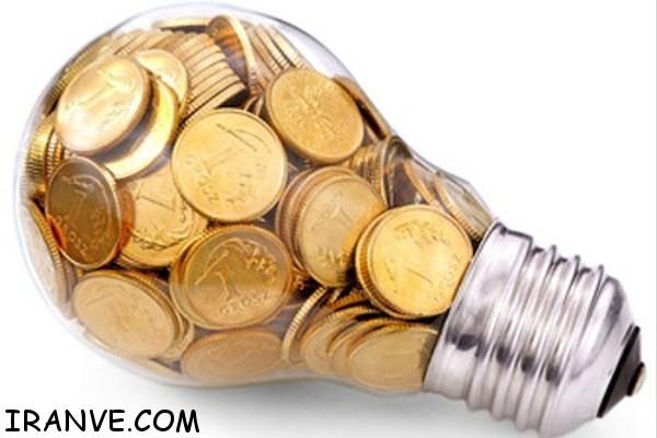 افزایش قیمت برق در سال 97 گران می شود , افزایش٬ برق٬ سال٬ قیمت٬ گران