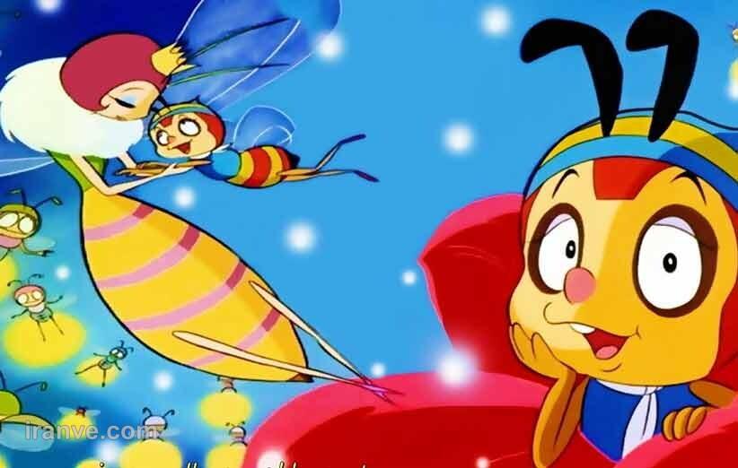 دانلود آهنگ کارتون هاچ زنبور عسل با کیفیت عالی